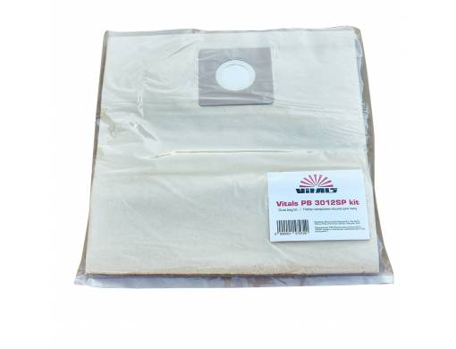 Набір мішків паперових PB 3012SP kit