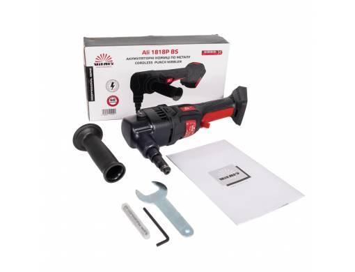 Ножницы высечные аккумуляторные Vitals Professional Ali 1818P BS SmartLine