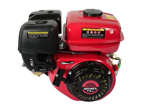 Купить Двигун бензиновий Vitals BM 7.0b