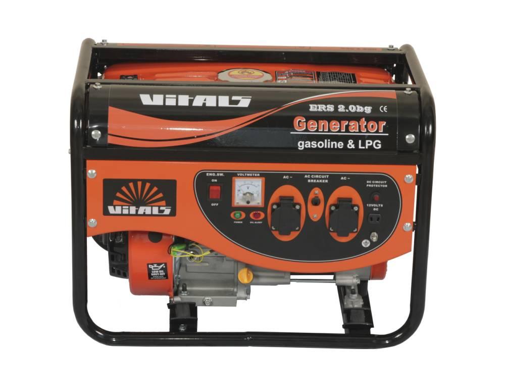 Генератор газ/бензин Vitals ERS 2.0bg