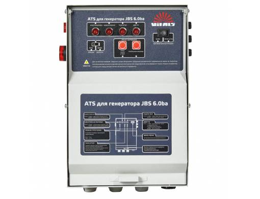 Генератор бензиновий Vitals JBS 6.0ba