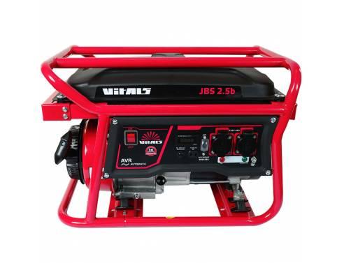 Купить Генератор бензиновий Vitals JBS 2.5b