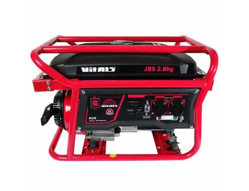 Купить Генератор газ/бензин Vitals JBS 2.8bg