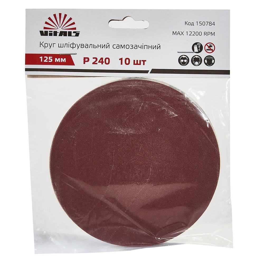 Купить Круг шліфувальний самозачіпний Vitals 125 мм з. 240, 10 шт