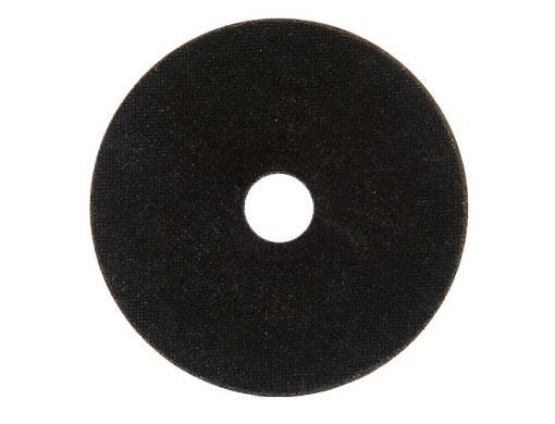 Диск відрізний по металу Vitals 125×1,2×22,2 мм