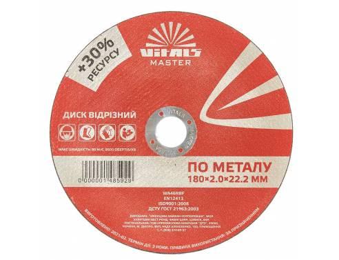 Купить Диск відрізний по металу Vitals Master 180×2,0×22,2 мм