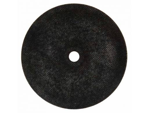 Диск відрізний по металу Vitals Master 230×2,0×22,2 мм