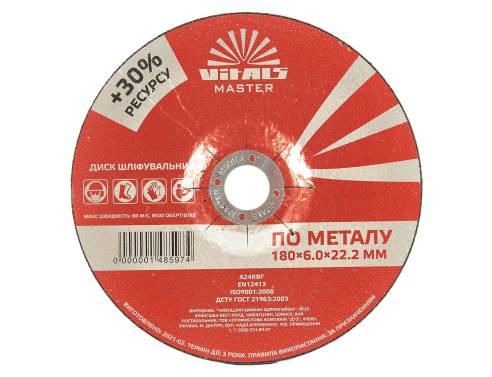 Купить Диск зачисний по металу Vitals Master 180×6,0×22,2 мм