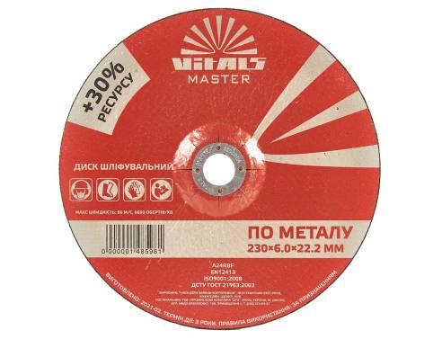 Купить Диск зачисний по металу Vitals Master 230×6,0×22,2 мм