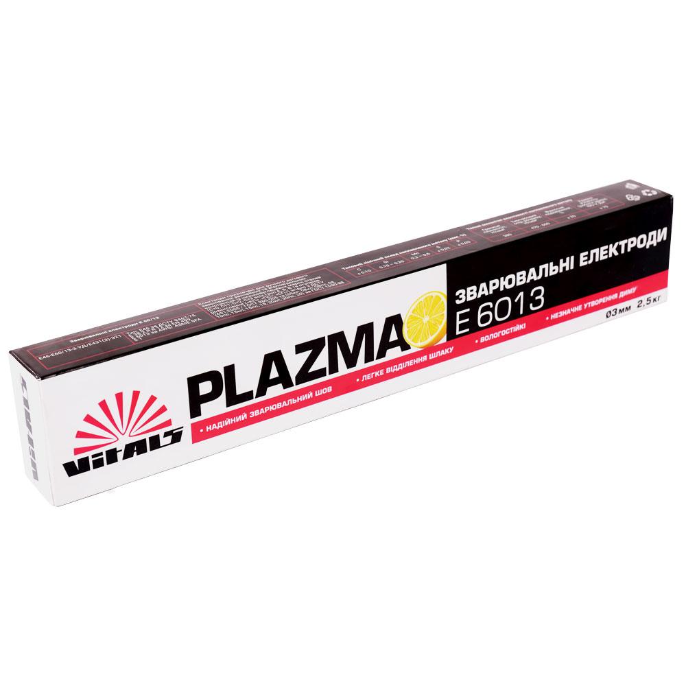 Купить Електроди зварювальні Vitals Plazma E6013 «Цитрус», d 3 мм, 2,5 кг