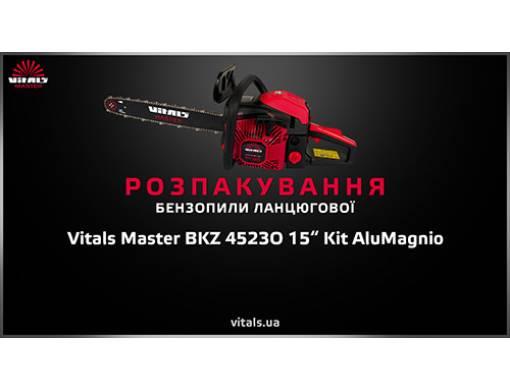 "Бензопила цепная Vitals Master BKZ 4523o 15"" Kit AluMagnio"