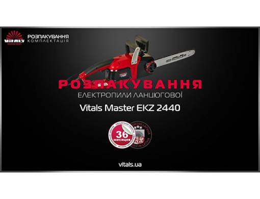 Пила электрическая Vitals Master EKZ 2440