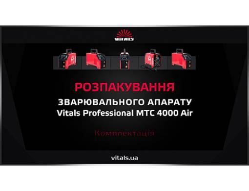 Сварочный аппарат Vitals Professional MTC 4000 Air