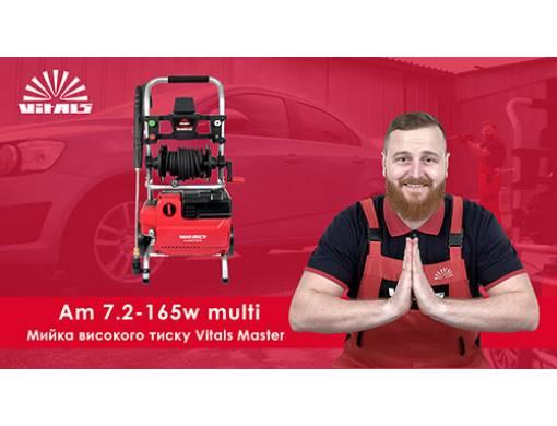 Мийка високого тиску Vitals Master Am 7.2-165w multi