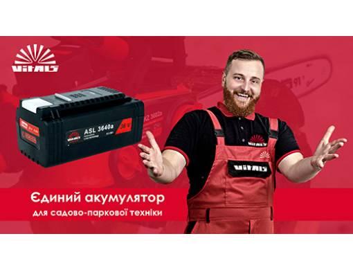 Электрокоса аккумуляторная Vitals Master AZT 3601a