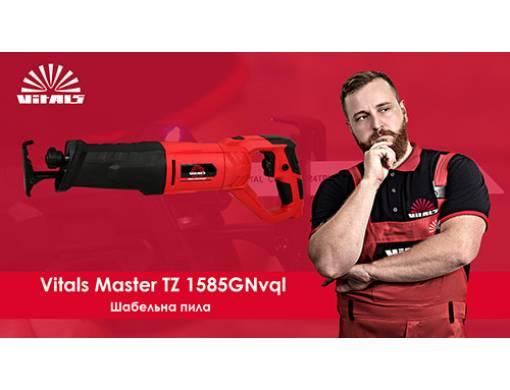 Пила сабельная Vitals Master TZ 1585GNvql