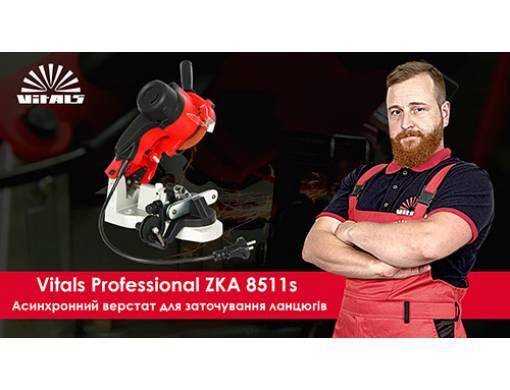 Станок для заточування ланцюгів Vitals Professional ZKA 8511s