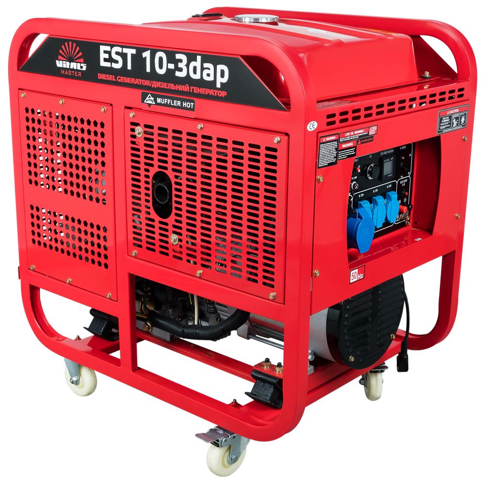 Генератор дизельный EST 10-3dap фото 1