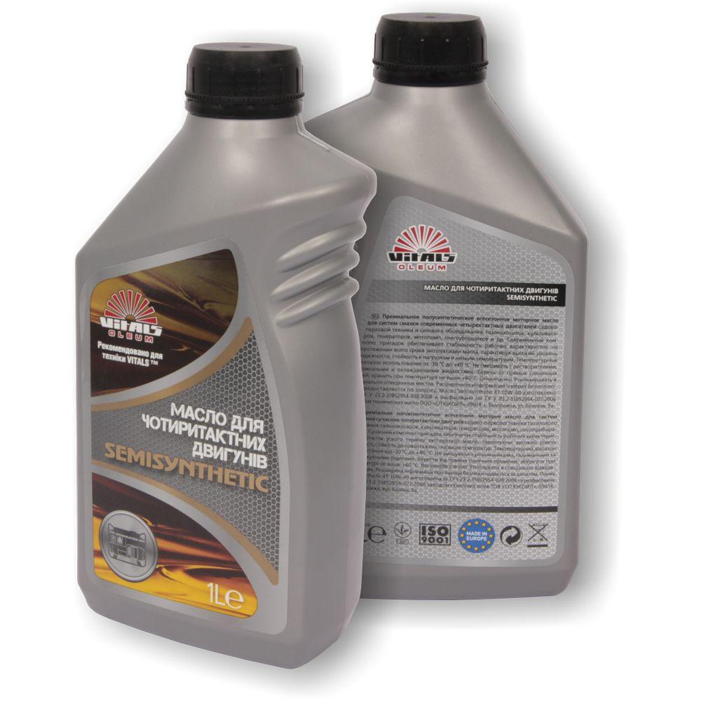 моторне масло для чотиритактних двигунів 1