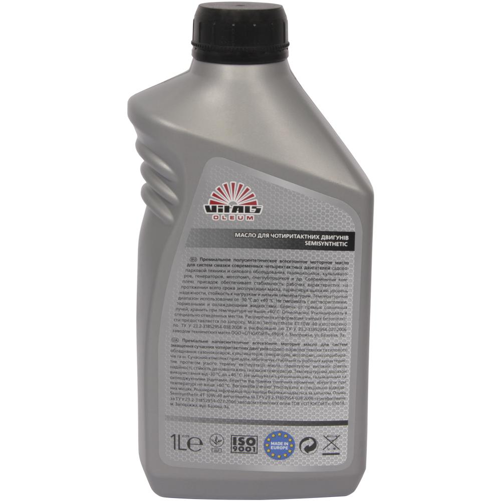 моторне масло для чотиритактних двигунів 2