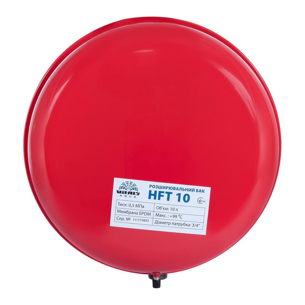 Расширительный HFT10 бак фото 1
