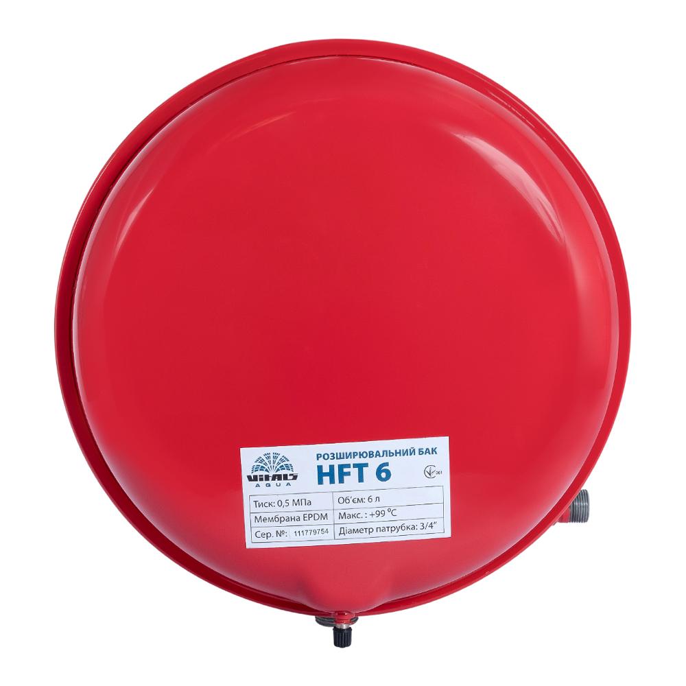 Розширювальний HFT6 бак фото 1