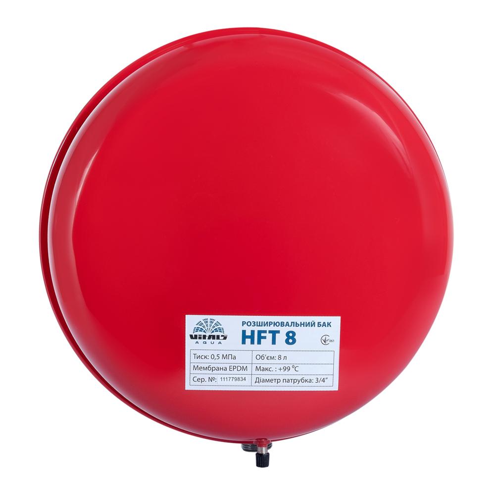 Розширювальний HFT8 бак фото 1